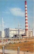 BR12693 Orenburg    russia
