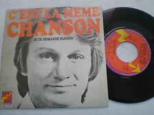CLAUDE FRANÇOIS C'est La Meme Chanson FRANCE 45 FLECHE 1970s