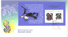 AUSTRALIA 2016 YEAR OF THE MONKEY (MINI SHEET) FIRST DAY COVER. UNADDRESSED