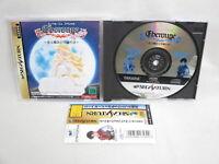 Sega Saturn EBEROUGE SPECIAL with SPINE * Japan Vidoe Game CD ss