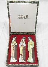 VINTAGE ASIAN COMBS, CONG SHU MING BI, HANDCRAFTED, SET OF THREE, SIGNED