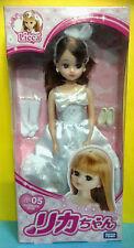 Takara Tomy Licca Doll Ld-05 White Wedding Gown Dress Brand New In Box Rare