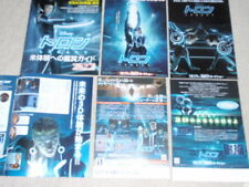 Japan TRON LEGACY Olivia Wilde Jeff Bridges MINT cinema flyer/magazine x3 RARE!