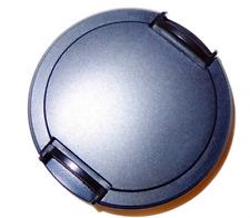 JVC GY-HM170U GY-HM200U Lens Cap Lens Protector Replacement Repair Part