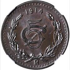 MEXICO ESTADOS UNIDOS 1914  5 CENTAVOS COIN CERTIFIED UNCIRCULATED NGC MS64-BN