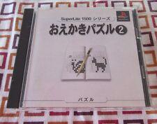 SuperLite 1500 Series:  Oekaki Puzzle 2 Sony PlayStation Japan Import  US seller