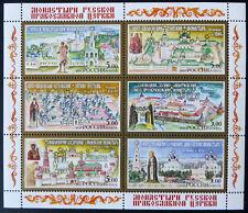 Klöster der russisch-orthodoxen Kirche 2003, Bl. 53 postfrisch (P1425)