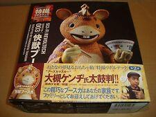 SCI-FI REVOLTECH 003 KAIJU BOOSKA KAIYODO 2010 (FLATTENED BOX)