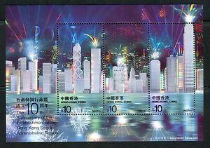 China Hong Kong 2007 10th Establishment Hong Kong stamp S/S Hologram