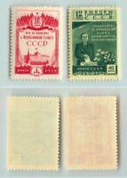 Russia USSR ☭ 1950 SC 1443-1444 MNH . f3840