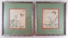 Pair Chinese Silk Paintings Watercolor Butterfly Iris Flowers Well Framed - VTG