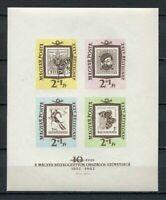 32421) HUNGARY 1962 MNH** Stamp day S/S Scott# B228b IMPERFORATED