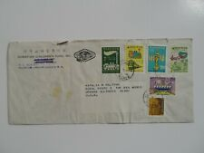 Stamp Mart : Korea 1969 6 Stamps Cover Used To Il Usa - Train Trade Fair