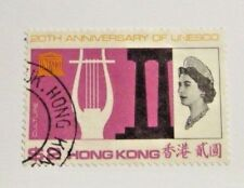 Hong Kong Scott 233 Θ used QEII $2 Culture postage stamp