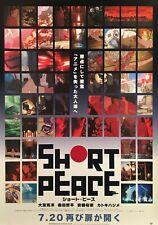 Short Peace : (Katuhiko Ootomo) poster new (made in Japan) Sale