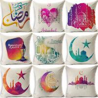 "18"" Muslim Ramadan Cotton Linen Cushion Cover Pillow Case Sofa Waist Home Decor"