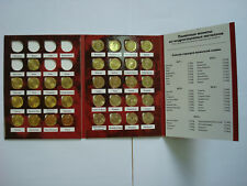 Russian 33x 10 rubles UNC 2011 2012 2013 2014 2015 Towns of Martial Glory +ALBUM