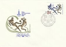 (02628) CLEARANCE Russia FDC Olympic Games 1979