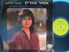 Esther Ofarim ORIG Israeli LP Live in Tel Aviv EX '73 Hed-Arzi BAN 14317 Pop
