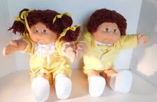 Coleco Cabbage Patch Kids Twins Brown Hair Eyes Boy & Girl Vintage
