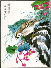 2 Japanese Woodblock Reproductions: Numata Kashu: Finches - 2 Fine Art Prints