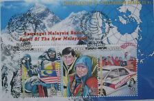 Malaysia Miniature Sheet (20.02.2000) - Spirit of the New Malaysian