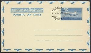 THAILAND, 1973. Domestic Aerogramme W11, Mint/First Day