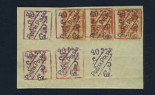 "Poland 1919 Grodno 40/Poczta/Polska/Gr mnh ""V.P.Grodno"" MNH"