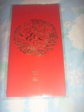 Brand New 2018 Standard Chartered Bank red packet hong bao ang pow