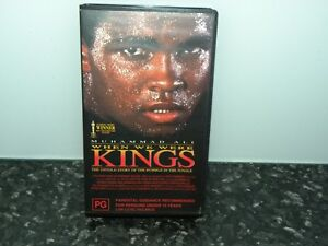 When We Were Kings VHS Video Muhammad Ali Sealed Video.
