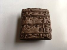 Sumerian Tablet: UR III