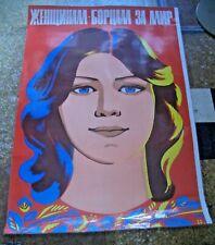 Soviet Russian Propaganda Poster Laminated #3. Sell for Charity.