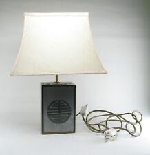 Koreanische Tischlampe Lampe mit Seidenschirm 50er mcm korean table lamp brass