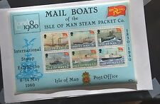 ISLE OF MAN  1980 STEAM PACKET / MAIL BOAT  S/S LONDON EXPO  SG MS 176