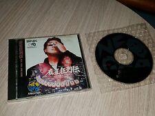 05-04 NEO GEO NEOGEO CD MAHJONG KYORETSUDEN