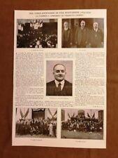 1925 Fabbrica Lombarda prodotti chimici Molaroni Gazzoni Convento Filippini Roma