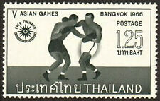 Thailand Stamp - 5th Asian Games--Boxing Stamp - NH
