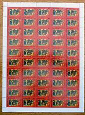 GRENADA 1985 Xmas Paintings $4 Complete Sheet of 50 NEW SALE PRICE BN1686