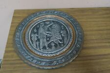 "Vintage Tinned Copper Hand Etched Islamic Myth Horse Tray Ghalamzani 11"" Plate"