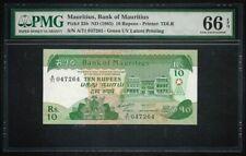 Mauritius 1985 - 10 Rupees Banknote P#35b - PMG GEM UNC 66 EPQ