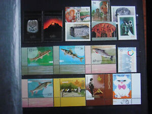 Macedonia - Nice lot of stamps Year 2007 MNH**