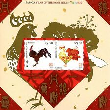 Samoa 2016 MNH Year of Rooster 2017 2v M/S Chinese Lunar New Year Zodiac Stamps