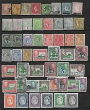 Collection of mixed mint/good used St Vincent stamps.