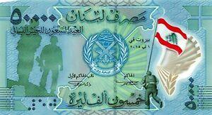 LEBANON 50000 POUNDS 2015 COMMEMORATIV POLYMER 70 Lebanese Army UNC 50,000 NOTE