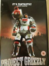 Troy James Hurtubise PROJECT GRIZZLY ~ 1997 Cult Film UK DVD
