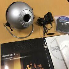 HOMESTAR Home Planetarium Star Silver 2005 SEGA TOYS xx29