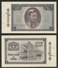 BURMA - 1 Kyat ND (1965) Pick 52 UNC