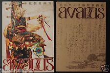 """JAPAN Yone Kazuki: Yone Kazuki Fukusei Genga Bako """"avarus"""" (27 sheets) Poster"""