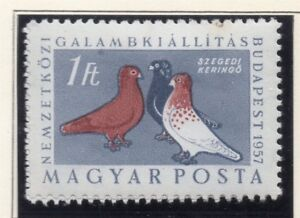 Hungary 1957 Early Bird Issue Fine Mint Hinged 1f. 149697