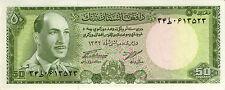 Afghanistan 50 Afghanis (1967) Pick 43 (1)